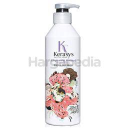Kerasys Elegance & Sensual  Perfumed Conditioner 600ml