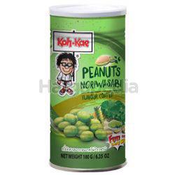 Koh Kae Coated Peanuts Nori Wasabi 180gm