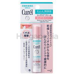Curel Lip Care Cream 4.2gm