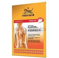 Tiger Balm Medicated Plaster Warm (L) 2s