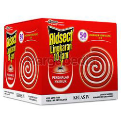 Ridsect Coil Repellent 10 Hours 50s