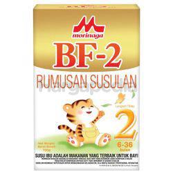 Morinaga BF-2 Infant Milk Formula 700gm