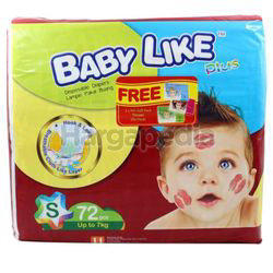 Baby Like Mega Pack Baby Diapers S72
