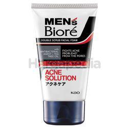 Biore Men's Double Scrub Acne Solution Facial Foam 50gm