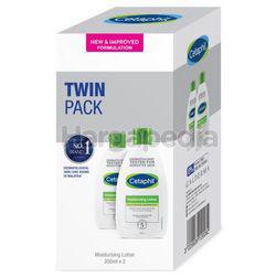 Cetaphil Moisturising Lotion 2x200ml