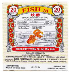 Gold Fish Coil 20s
