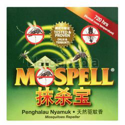 Mospell Mosquito Repeller 60gm