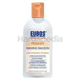 Eubos Feminine Wash 200ml