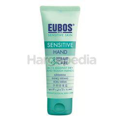 Eubos Hand Repair & Care 75ml