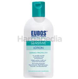 Eubos Dermo-Protectiv Lotion 200ml