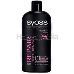 Syoss Repair Total Renew 7 Shampoo 450ml