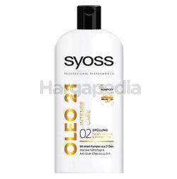 Syoss Oleo 12 Intense Care Conditioner 450ml