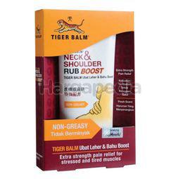 Tiger Balm Neck & Shoulder Rub Boost 50gm