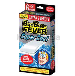 Bye Bye Fever Super Cool 6s+2s