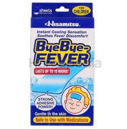 Bye Bye Fever Children 16s