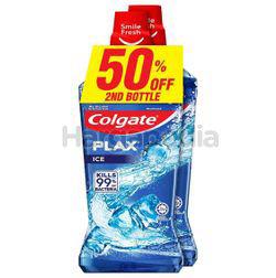 Colgate Plax Ice Mouthwash 2x750ml