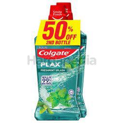 Colgate Plax Freshmint Mouthwash 2x750ml