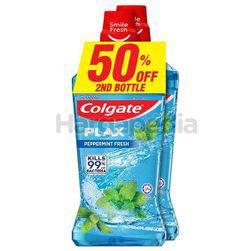 Colgate Plax Peppermint Mouthwash 2x750ml