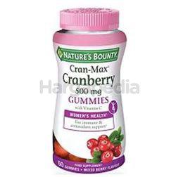 Nature's Bounty Cran-Max Cranberry 500mg Gummies 60s
