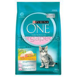 Purina One Kitten Chicken Cat Food 500gm