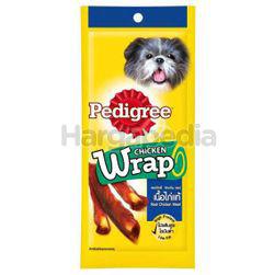Pedigree Chicken Wrap 25gm