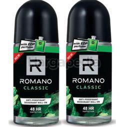 Romano Men Deodorant Roll On Classic 2x50ml