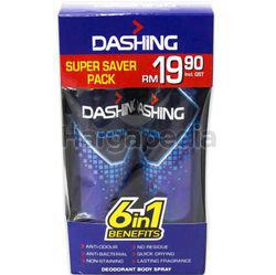 Dashing Deodorant Spray Cool 2x125ml