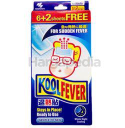 KoolFever Adult Cooling Gel 6s+2s