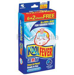 KoolFever Children Cooling Gel 6s+2s