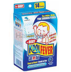 KoolFever For Body 14s
