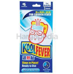 KoolFever Adult Cooling Gel 2s