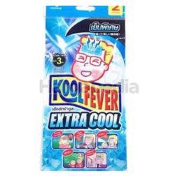 KoolFever Adult Cooling Gel Extra Cool 2s