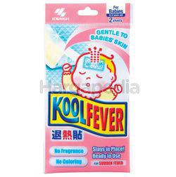 KoolFever Baby Cooling Gel 2s