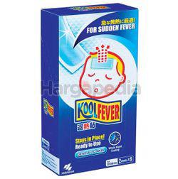 KoolFever Children Cooling Gel 12s
