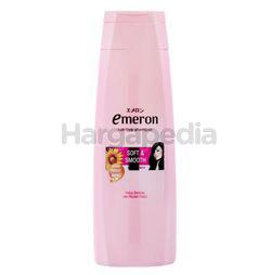 Emeron Shampoo Soft & Smooth 340ml