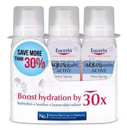 Eucerin Aquaporin Mist Spray 3x50ml