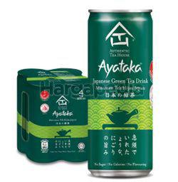 Authentic Tea House Ayataka Green Tea 4x300ml