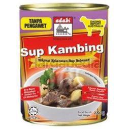 Adabi Canned Soup Lamb 280gm