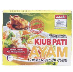 Adabi Chicken Stock Cubes 60gm