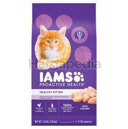 IAMS Kitten Chicken Dry Cat Food 3.5lbs 1.59kg