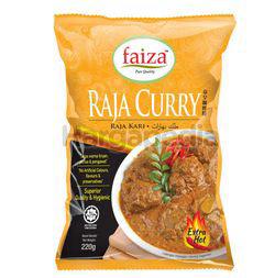 Faiza Raja Kari Powder 220gm
