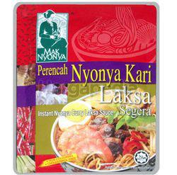 Mak Nyonya Instant Nyonya Curry Laksa Sauce 100gm