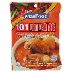 MasFood 101 Instant Curry Paste for Cooking Meat or Chicken 230gm
