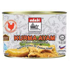 Adabi Chicken Kurma 160gm
