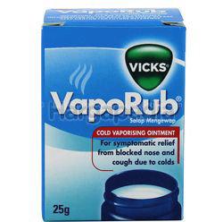 Vicks VapoRub 25gm