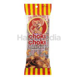 Choki Choki Chococashew 5x11gm
