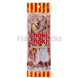 Choki Choki Chocomilk Paste 5x11gm