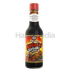 Kikkoman Teriyaki Spicy Sauce 250ml