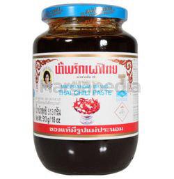 Mae Pranom Brand Thai Chili Paste 513gm