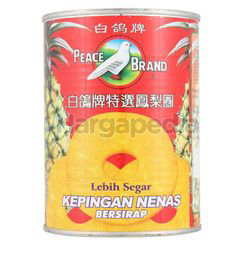 Peace Brand Pineapple Slices in Syrup 568gm